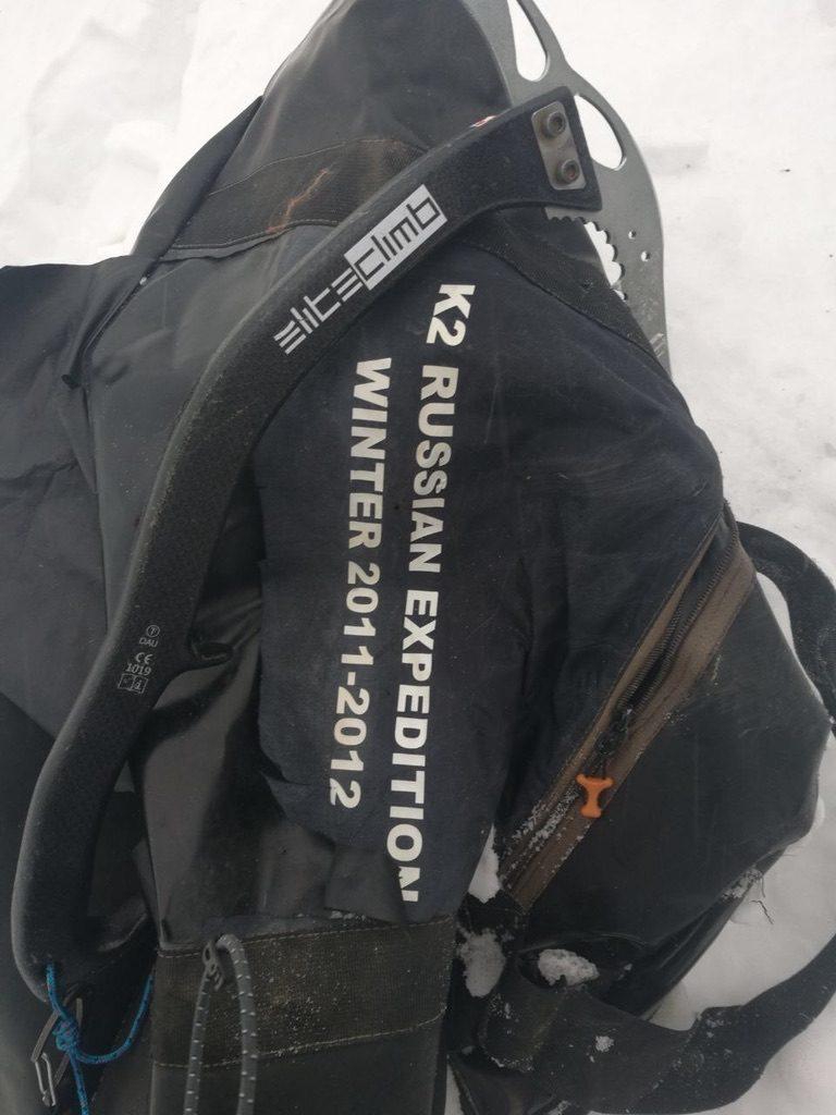 zimowa wyprawa na K2 - Artur Małek 16